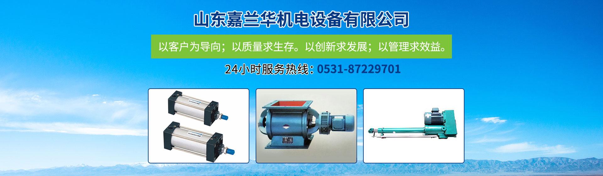 电液推杆生产厂家